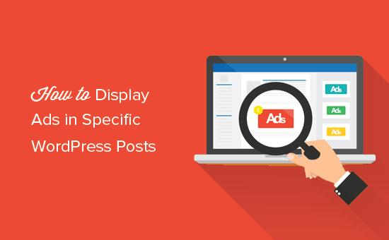 Comment afficher des blocs d'annonces dans des articles spécifiques dans WordPress