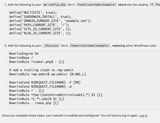 Ajouter du code aux fichiers wp-config et .htaccess